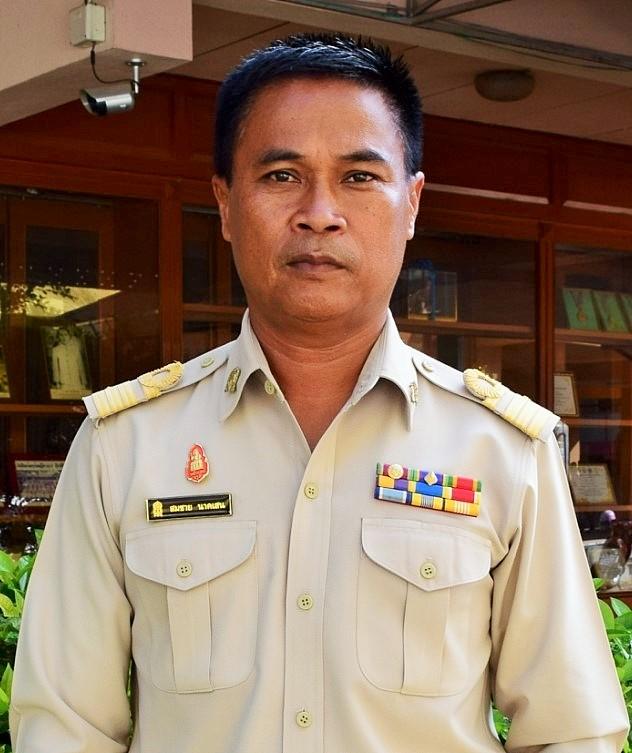นายสมชาย  นาคเสน